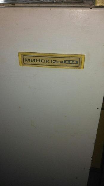 prodam holodilnik Minsk 12 bu v rabochem sostoyanii Dnepr