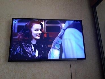 hochu sdat televizor LG 49UH610V-ZB