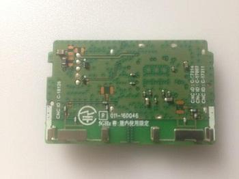kod zakaza WiFi Module EAT63435701 LGSWFAC71 TV LG 32LJ610V NC320DUE foto