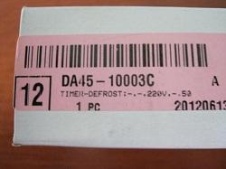 tsena taymera ottayki holodilnika Samsung DA45-10003C