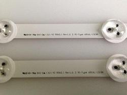 tsena LED podsvetki Rev1.0 2 R1-Type 6916L-1319A televizora LG 42LA620V