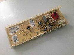 kupit modul upraleniya 00445798 stiralnoy mashiny Bosch