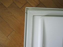 tsena dveri morozilnoy kamery holodilnika Ardo AYC2412BA-E