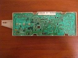 tsena modulya upravleniya 5560004325 Bosch