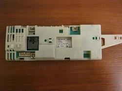 kupit modul upravleniya 5560004325 Bosch