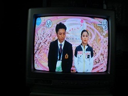 sdat v skupku televizor Vidimax VD-1419T