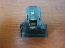 novoe rele puskovoe РПЗП2 motor-kompressora holodilnika