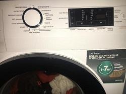 sdam v skupku nerobochu pralnu mashinu Gorenje sensoCare