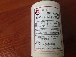 tsena setevogo filtra EMI FILTER RDFC-2712 0472200 DC29-00006C Samsung