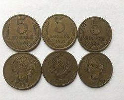 kuplyu monety 5 kopeek 1981 goda