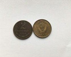 kuplyu monety 2 kopeyki 1968 goda