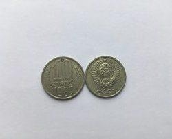 kuplyu monety 10 kopeek 1985 god