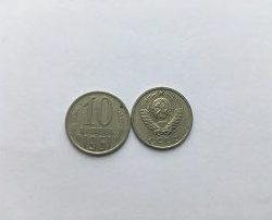 kuplyu monety 10 kopeek 1961 god