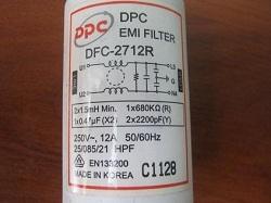 prodazha setevogo filtra DPC EMI DFC-2712R