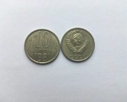 prodat monety 10 kopeek 1981 god