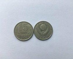 skupka monet 15 kopeek 1983 god