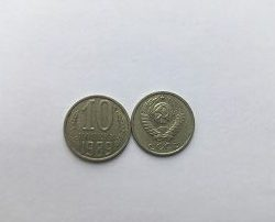 skupka monet 10 kopeek 1989 god