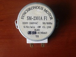 motorchik SM-2301A F1 Saturn ST-MV8164